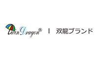 LOGO/商標
